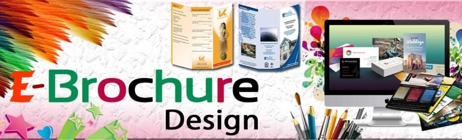 e brochure designing web solutions rudrapur web designing in